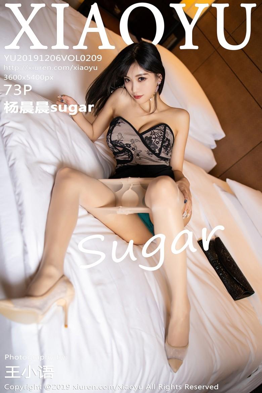 [XIAOYU语画界]2019.12.06 Vol.209 杨晨晨sugar [/181MB]