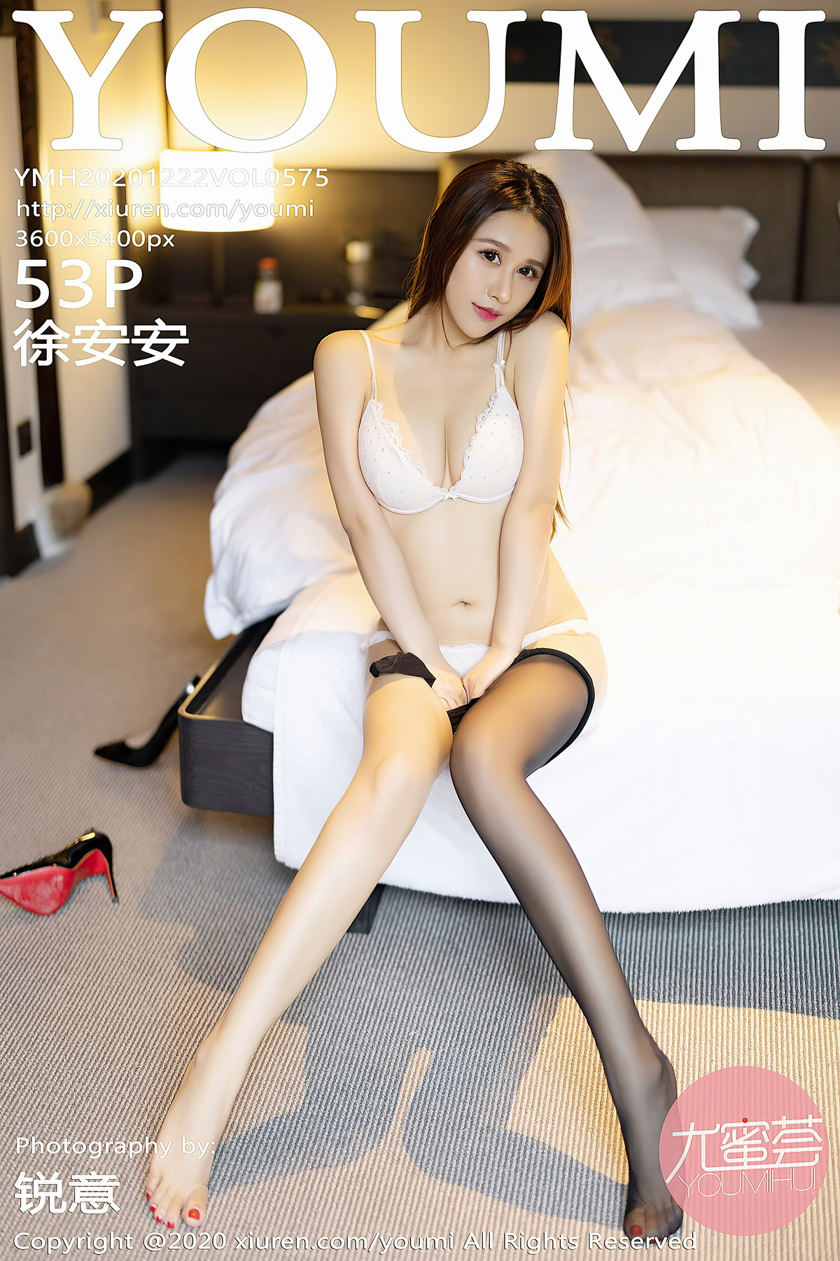 [YouMi尤蜜荟]2020.12.22 VOL.575 徐安安[/484MB]