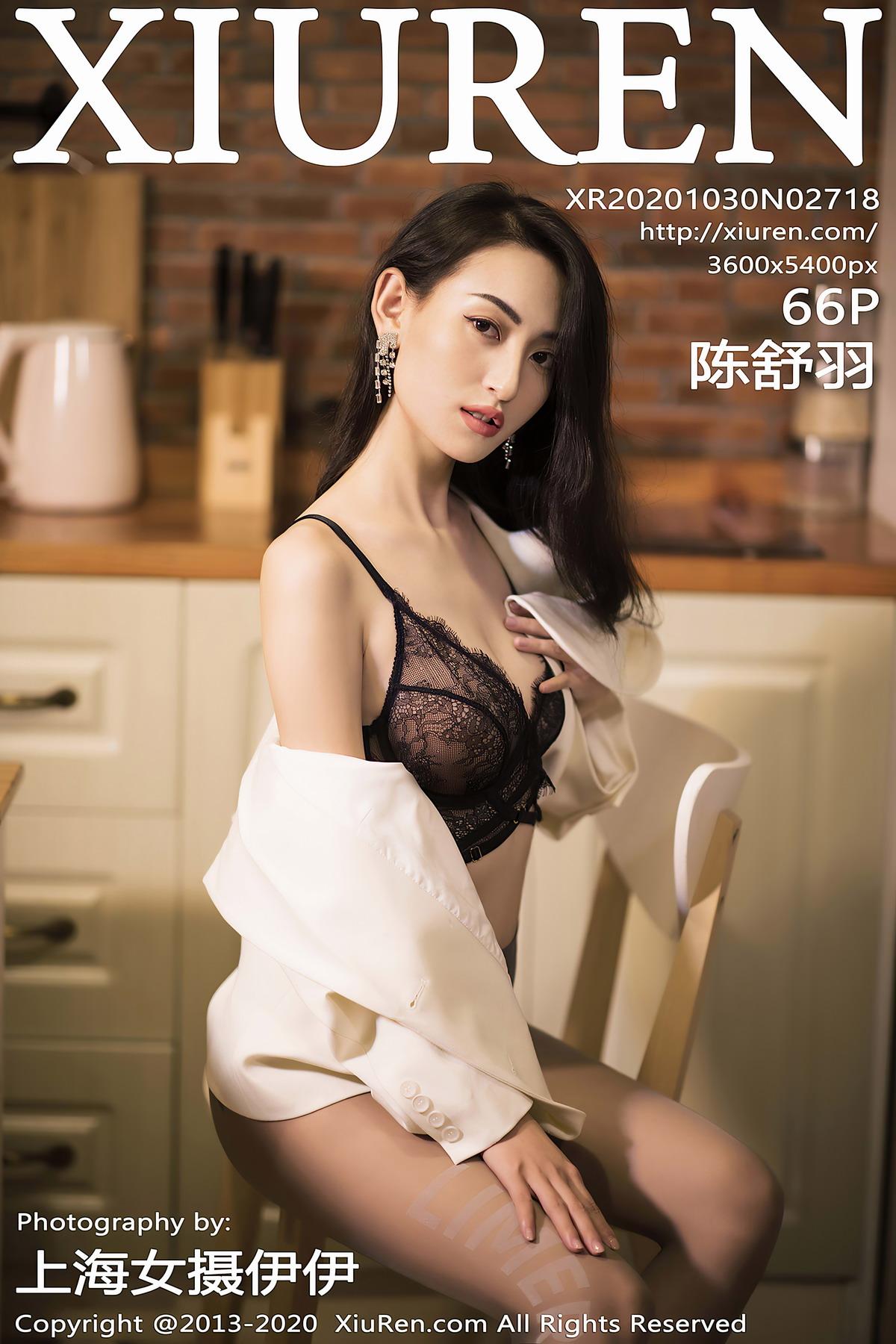 [Xiuren秀人网]2020.10.30 NO.2718 陈舒羽[/634MB]