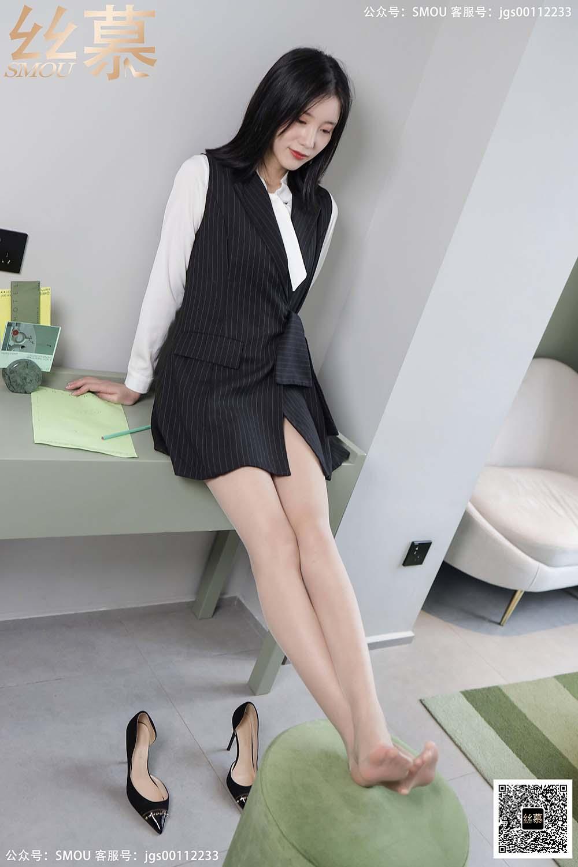 [丝慕GIRL]SM433 天天一元 模特:紫宁《绫肤色连裤袜》[/129MB]