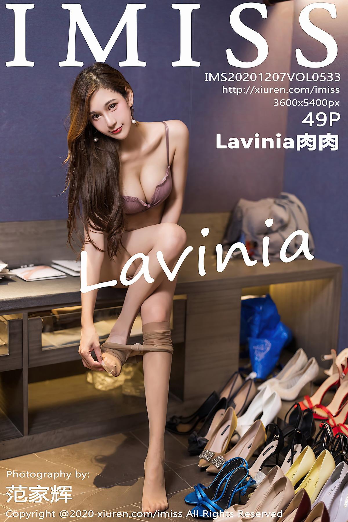 [IMiss爱蜜社]2020.12.07 VOL.533 Lavinia肉肉[/473MB]