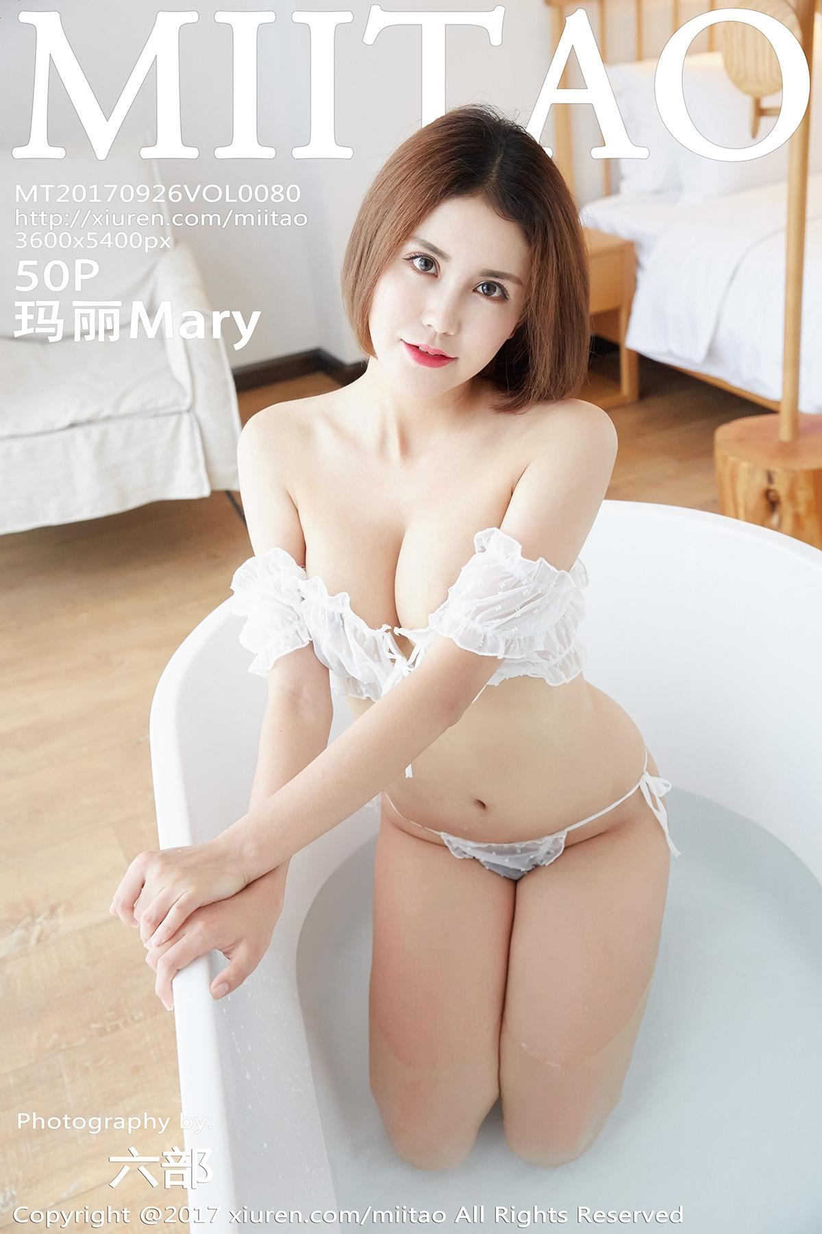 [MiiTao蜜桃社]2017.09.26 VOL.080 玛丽Mary[/136MB]