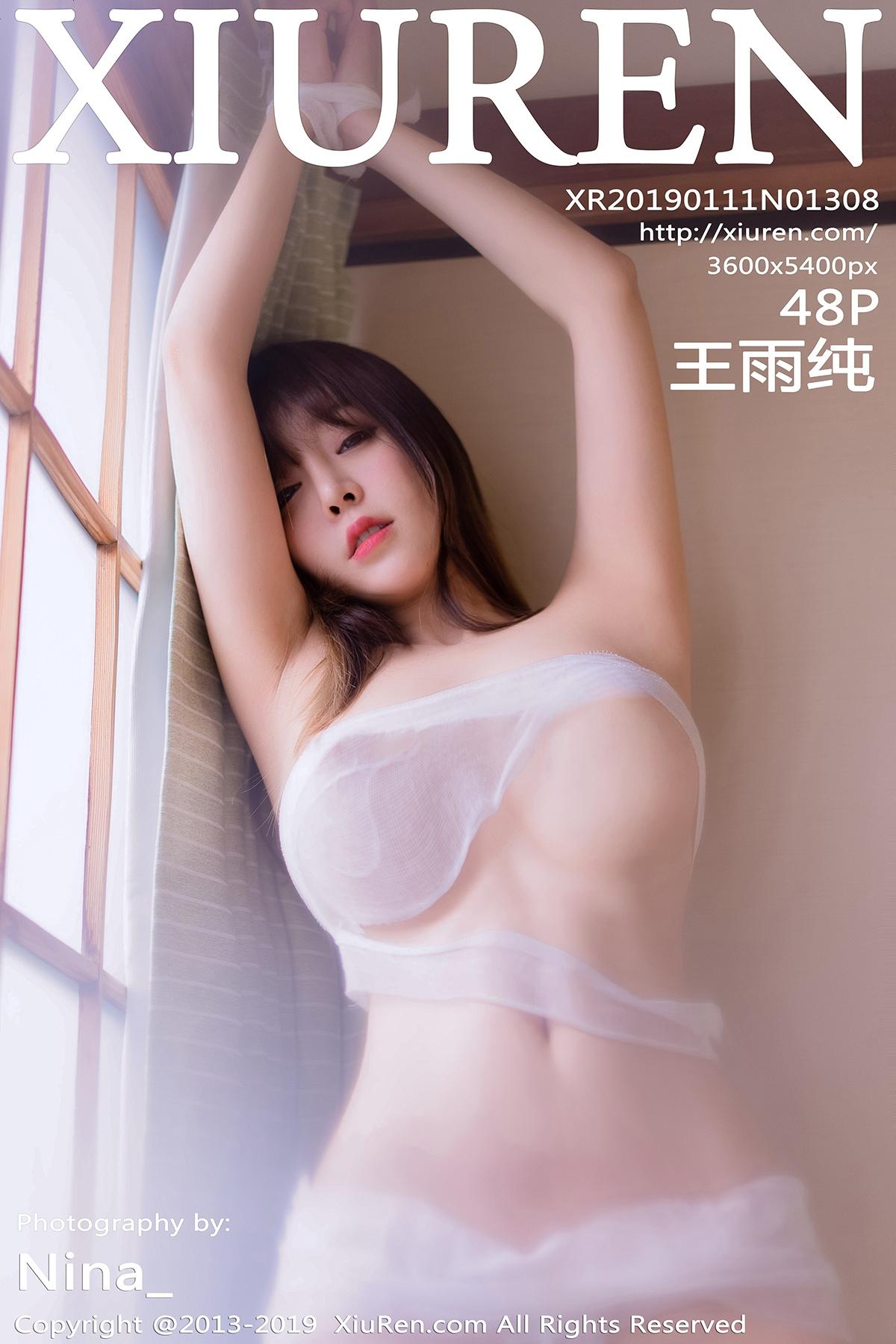 [XiuRen秀人网]2019.01.11 No.1308 王雨纯[/232MB]