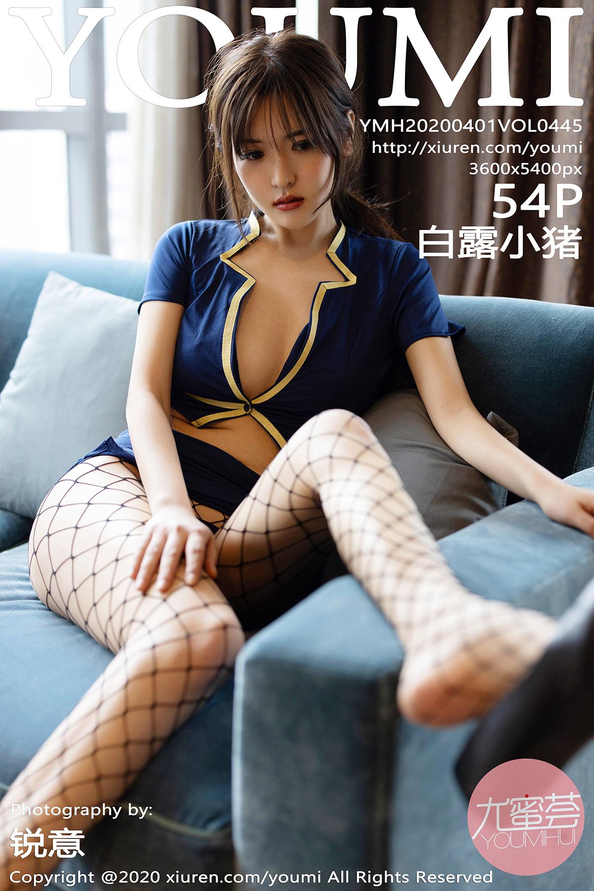 [YOUMI尤蜜荟]2020.04.01 VOL.445 白露小猪 网袜 制服[/219MB]