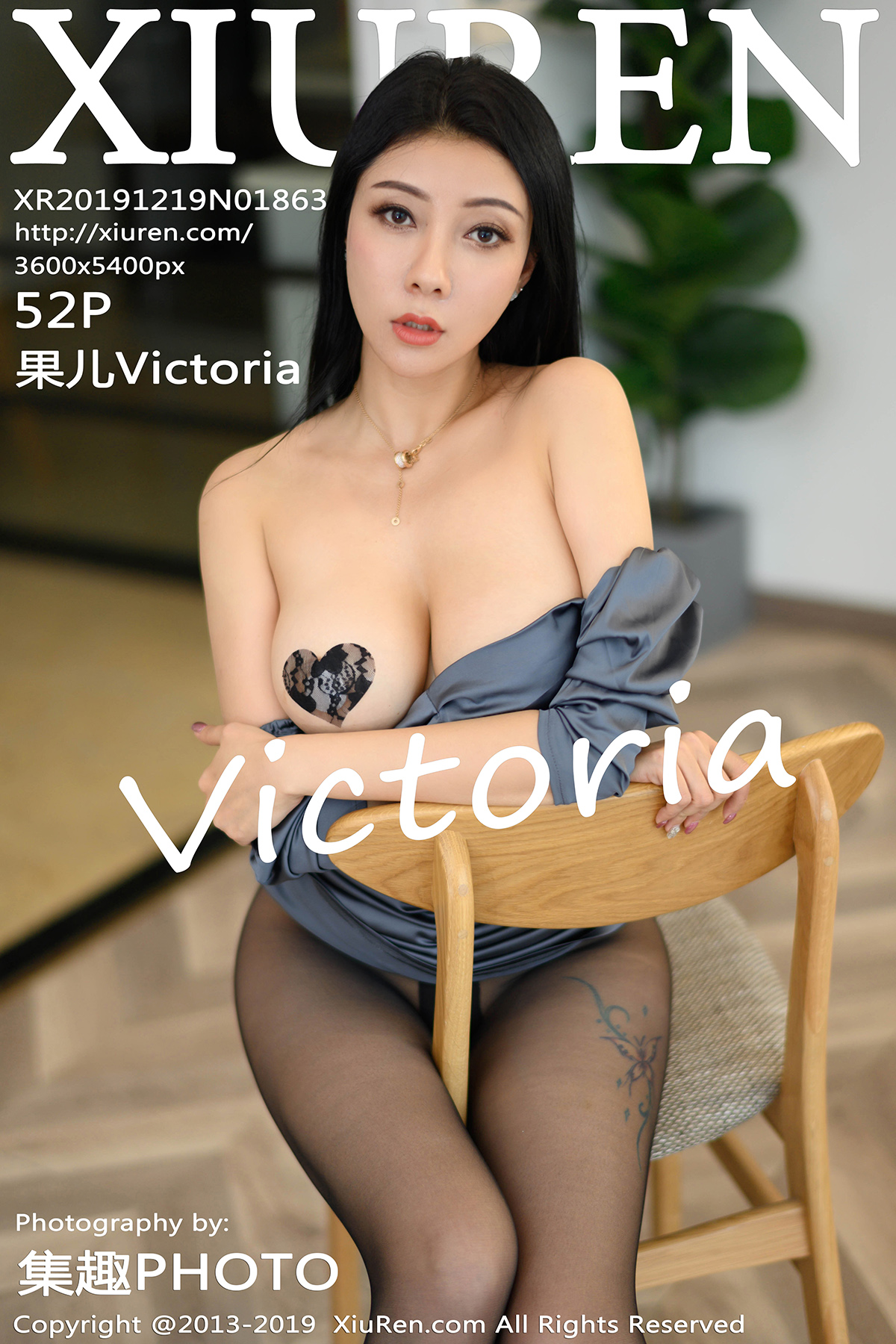 [XiuRen秀人网]2019.12.19 No.1863 果儿Victoria 美腿 御姐[/73MB]