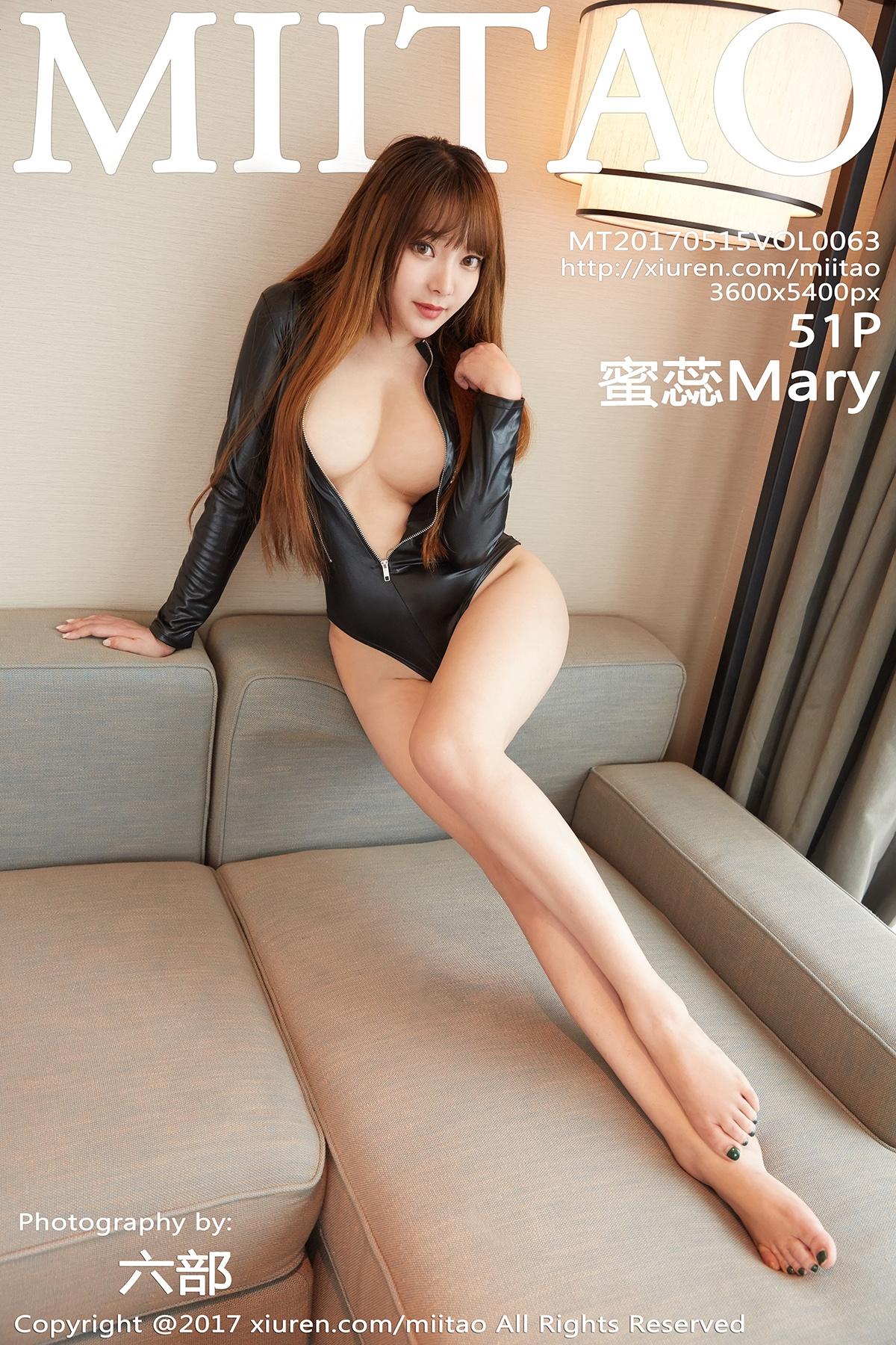 [MiiTao蜜桃社]2017.05.15 Vol.063 蜜蕊Mary[/182MB]