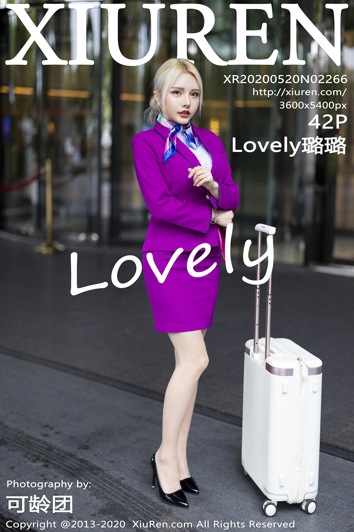 [XiuRen秀人网]2020.05.20 No.2266 Lovely璐璐 空姐 丝袜[/136MB]