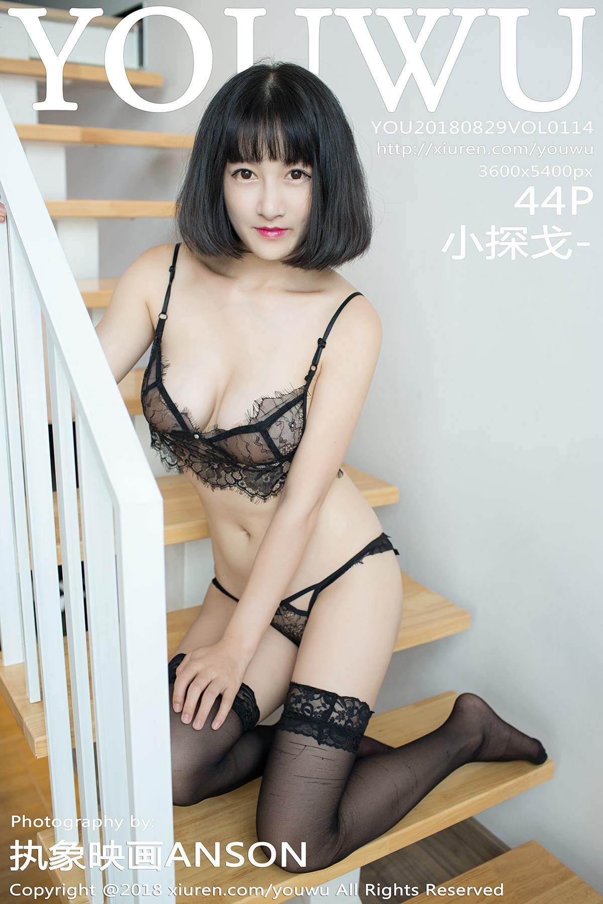 [YouWu尤物馆2018.08.29 VOL.114 小探戈[/143MB]