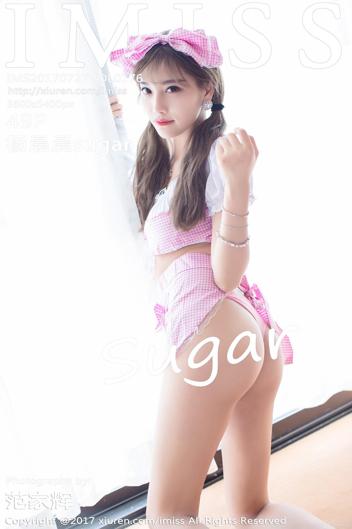 [IMISS爱蜜社]2017.07.27 VOL.176 杨晨晨sugar[/127MB]