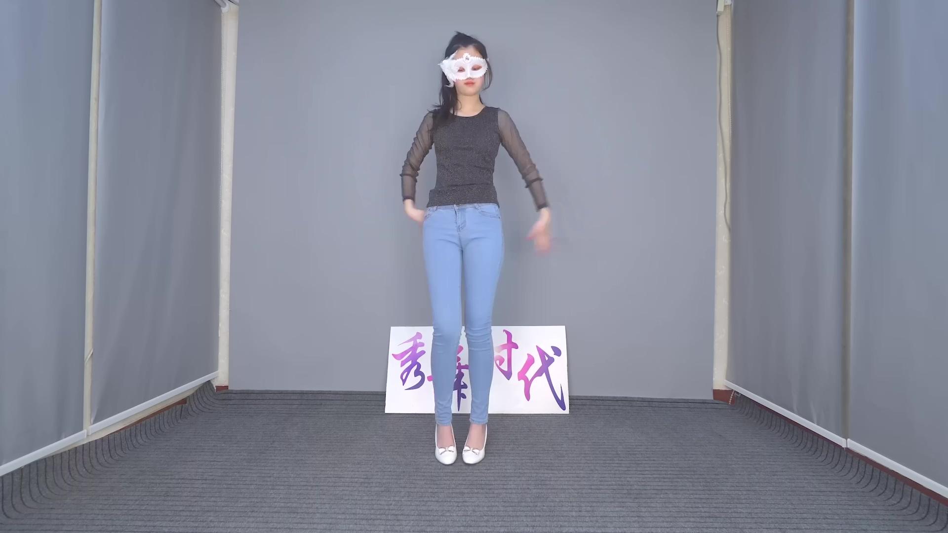 秀舞时代 小萌 广寒宫正面8 牛仔裤[1080P]