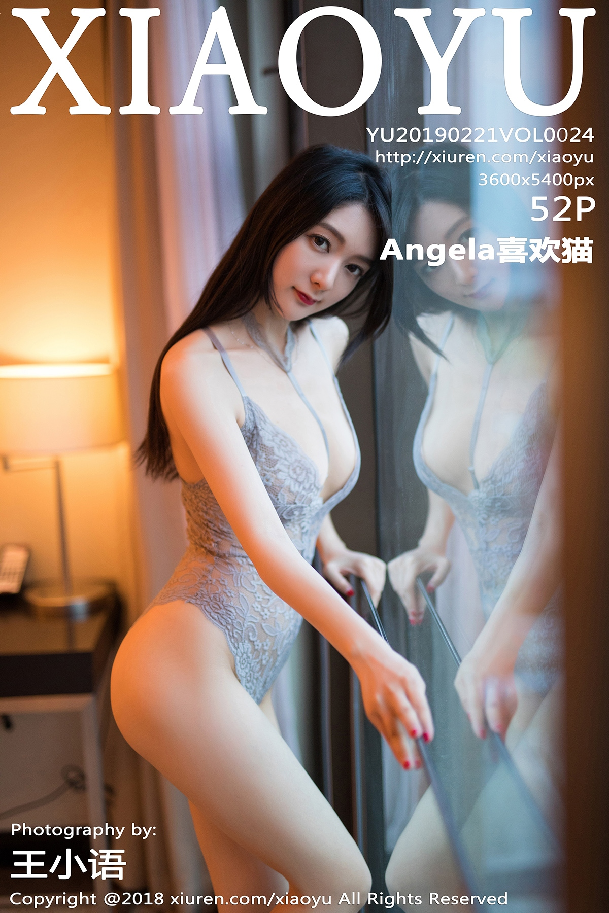 [XIAOYU语画界]2019.02.21 VOL.024 Angela喜欢猫[/257MB]