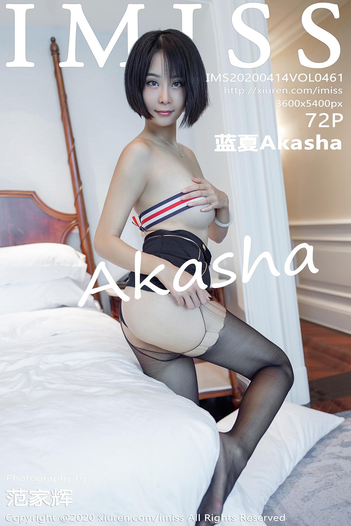 [IMISS爱蜜社]2020.04.14 VOL.461 蓝夏Akasha 黑丝 美胸[/181MB]
