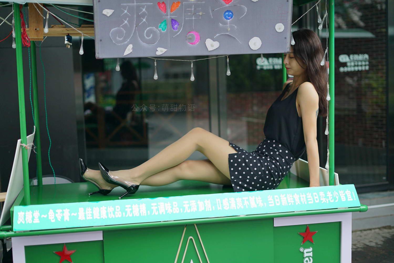 [萌甜物语]XM115《斑点小短裙-小七》[/184MB]