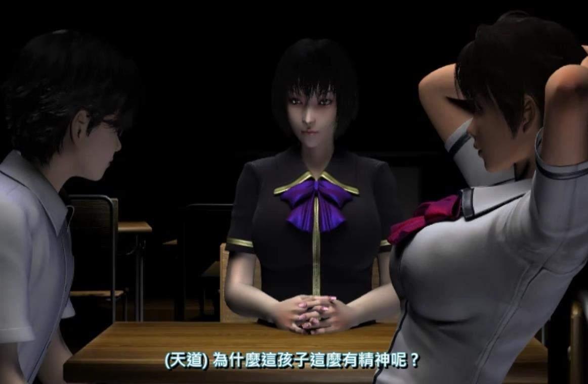 淫蕩遊戯Ω (後編)~神の力~ 3D动漫-第2张