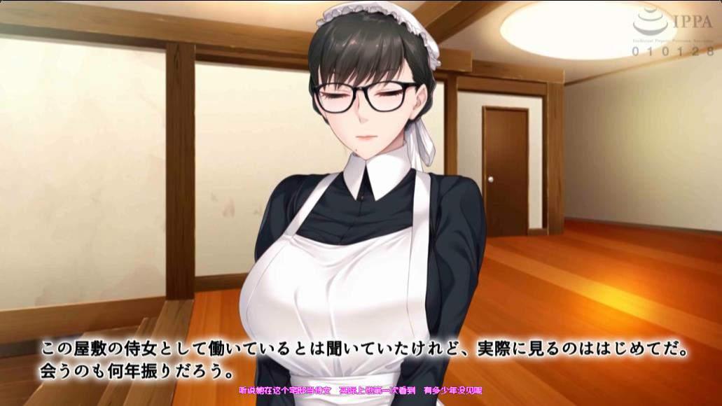 与女仆妈妈啪啪,供大小姐观摩学习 3D动漫-第1张