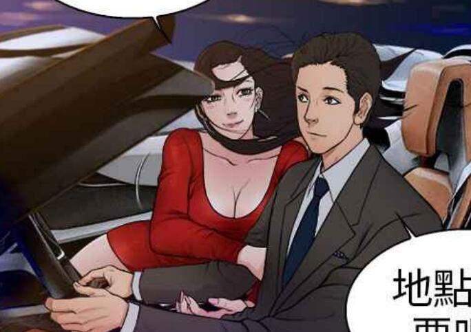 十亿骚老板娘 第1季 (1-26集全) 漫画-第1张