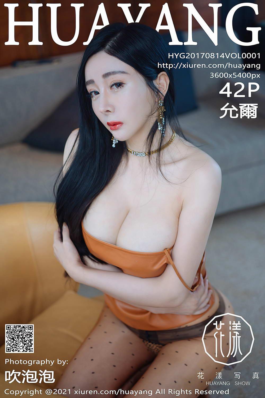 [HuaYang花漾]全站系列2020.10-2021.05 Vol.301-400套图写真打包合集[57.9GB]