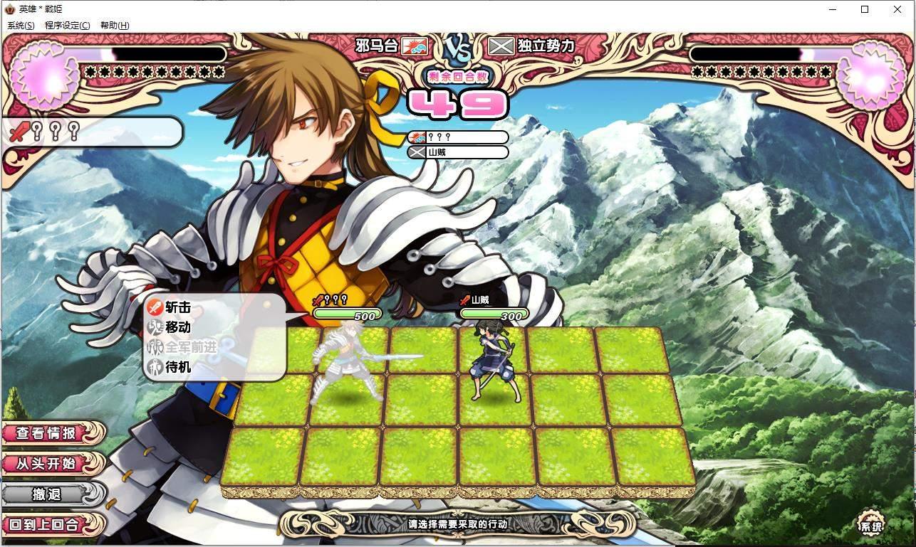 英雄戦姫·天狐~Eiyu*Senki 官方中文步兵版 电脑端-第4张