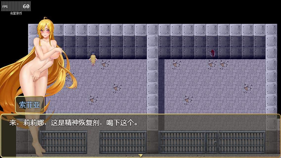诅咒铠甲2:灵魔女传奇 V2.40 中文步兵作弊版+存档 电脑端-第3张