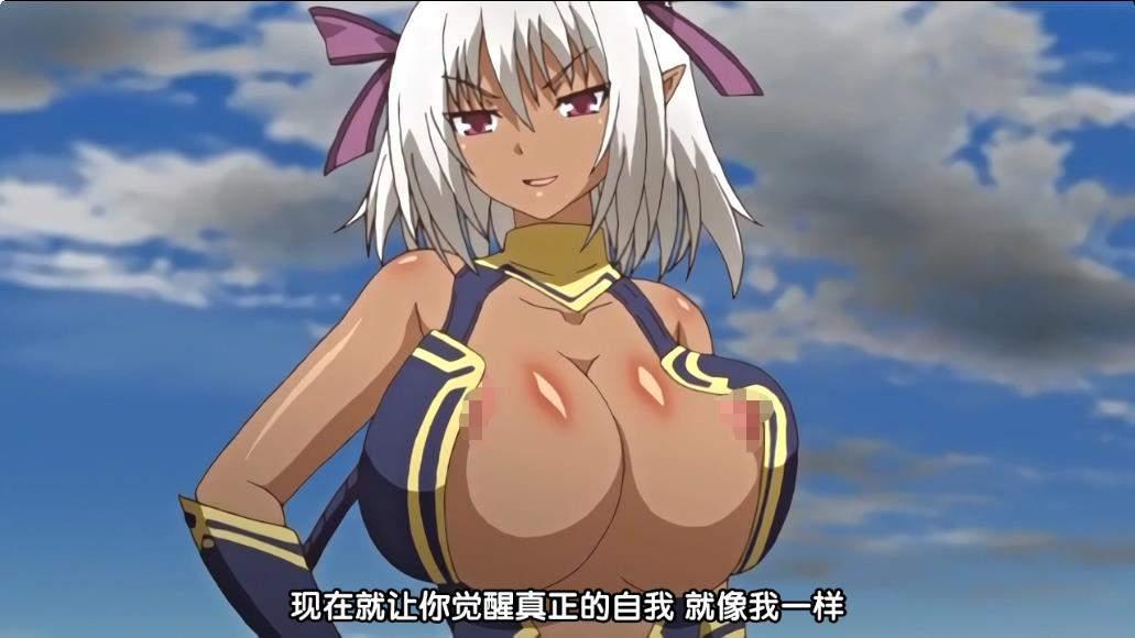 堕ちモノRPG 聖騎士ルヴィリアス【1~4章全】