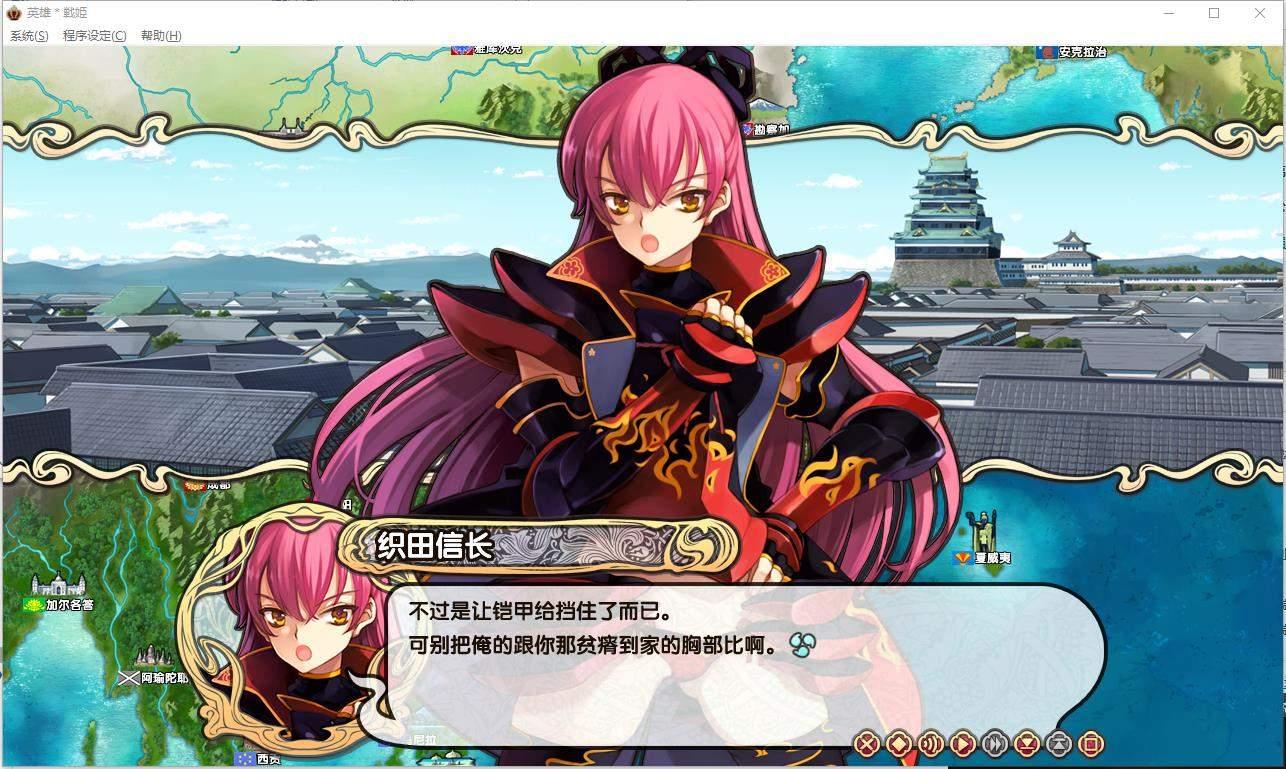 英雄戦姫·天狐~Eiyu*Senki 官方中文步兵版 电脑端-第3张