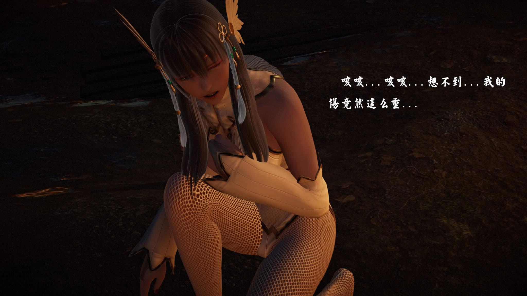 剑仙落难:玉剑传说【0-13】+短篇+番外 中文版