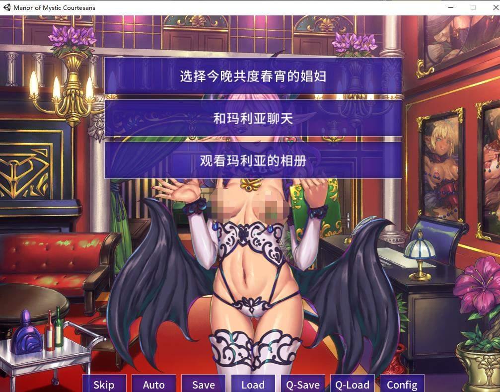 欢迎來到♥妖魔昌馆!STEAM官方中文版 电脑端-第2张