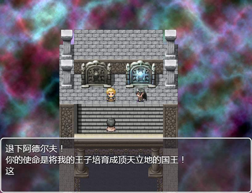 魔物娘讨伐RPG:银魔与失落的圣杯!精修完整汉化版 电脑端-第2张