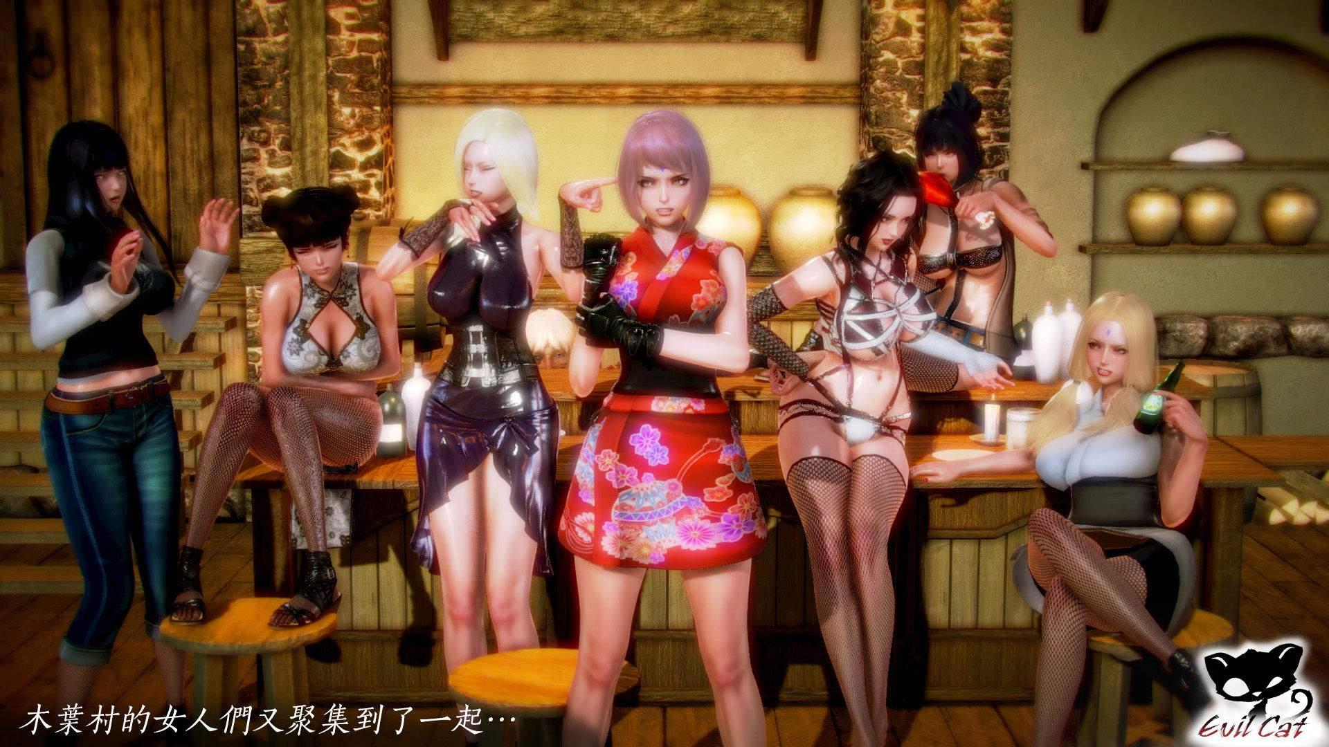 火影忍者-木葉村的女人們1-7+短篇V2
