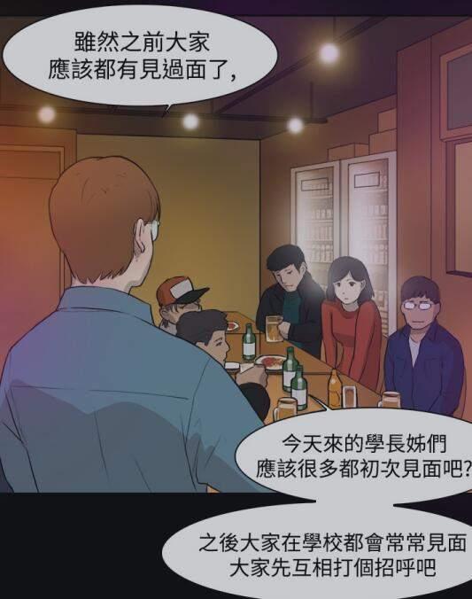 双重恋爱(0-64章完结) 漫画-第1张
