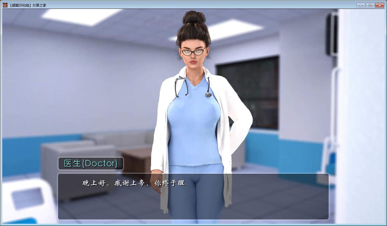 女孩之家 V0.6.06EX 精修汉化版+存档 电脑端-第2张