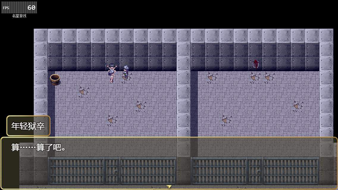诅咒铠甲2:灵魔女传奇 V2.40 中文步兵作弊版+存档 电脑端-第2张