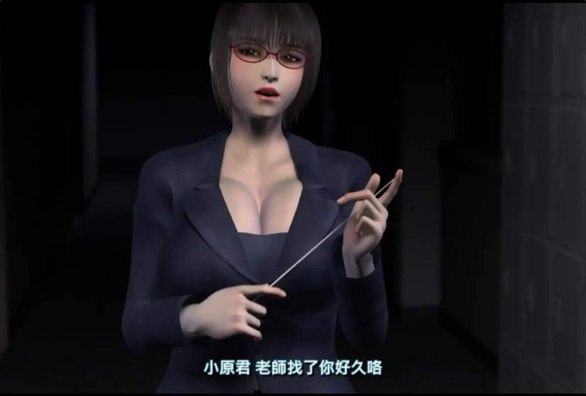 淫蕩遊戯Ω (後編)~神の力~ 3D动漫-第1张