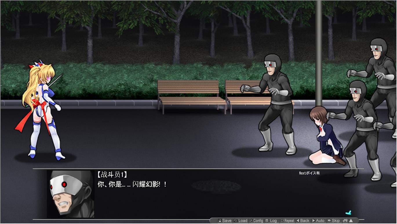 变幻装姬:闪耀幻影!Ver1.04 汉化版 电脑端-第2张
