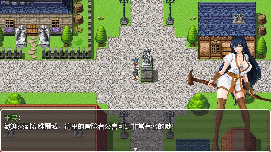 诅咒铠甲重置V2.04 官方中文绿色版【附服装包】 电脑端-第3张