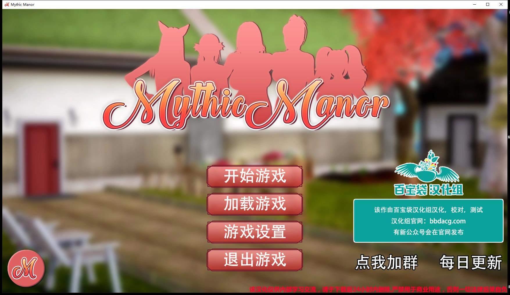 神话庄园 Ver1.5 精修完整汉化作弊版 安卓端-第1张