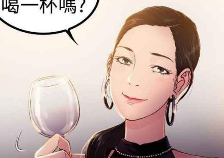 十亿骚老板娘-第2季 (1-50集全) 漫画-第1张