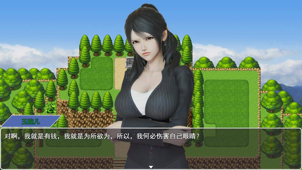 都市隐修 V0.72官方中文步兵版 电脑端-第2张