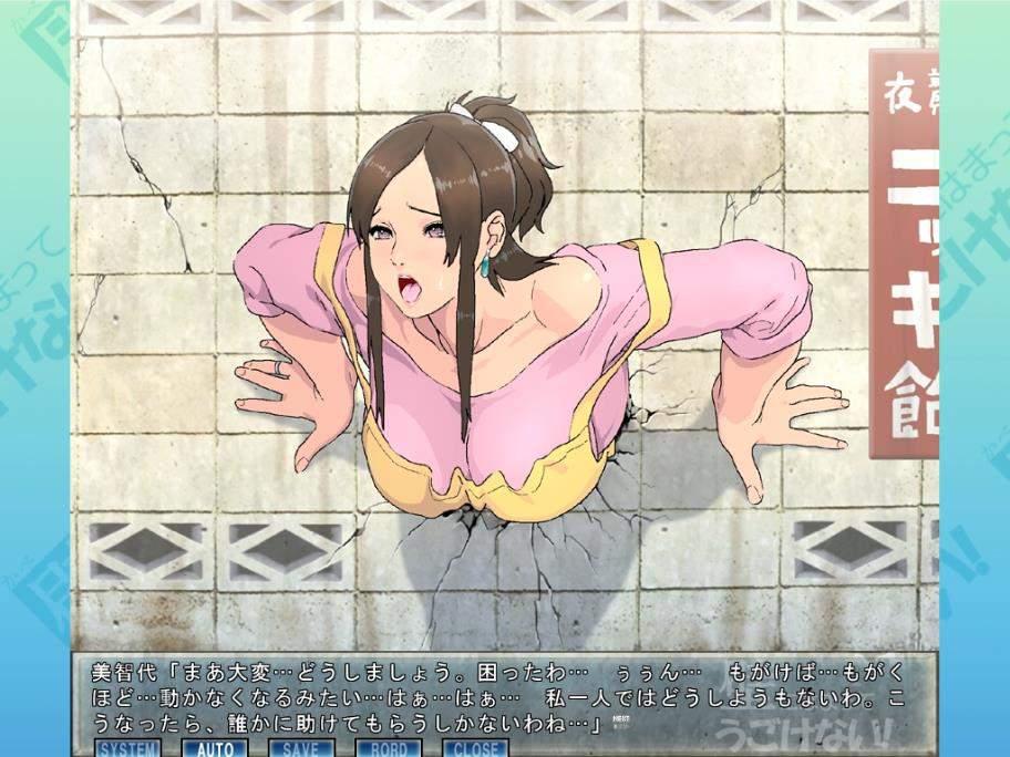 卡在墙壁中的美人!【1-4】动画版 3D动漫-第4张