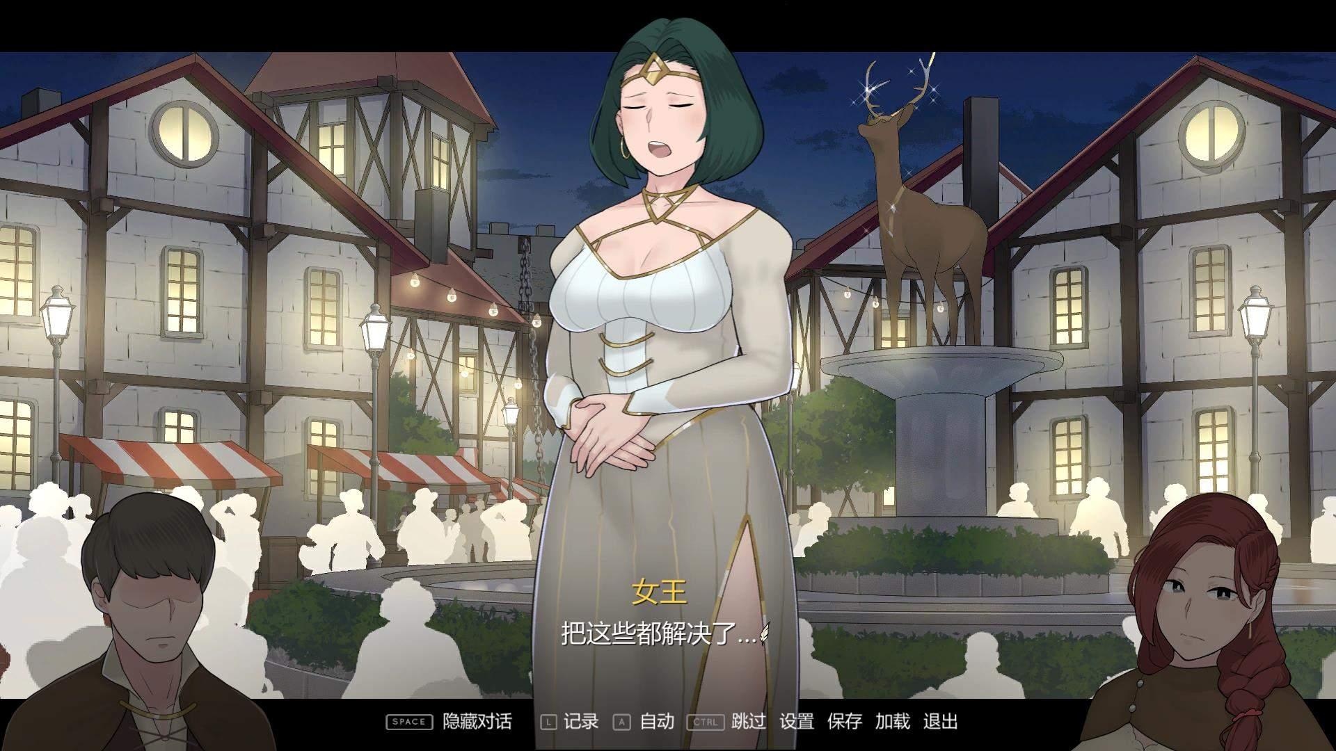 阿德莱德旅馆2 Ver0.9A 精翻完整汉化版【附存档】 电脑端-第3张
