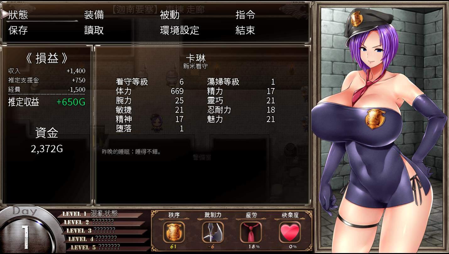 卡琳·典狱长 Ver.5n 精修汉化步兵版