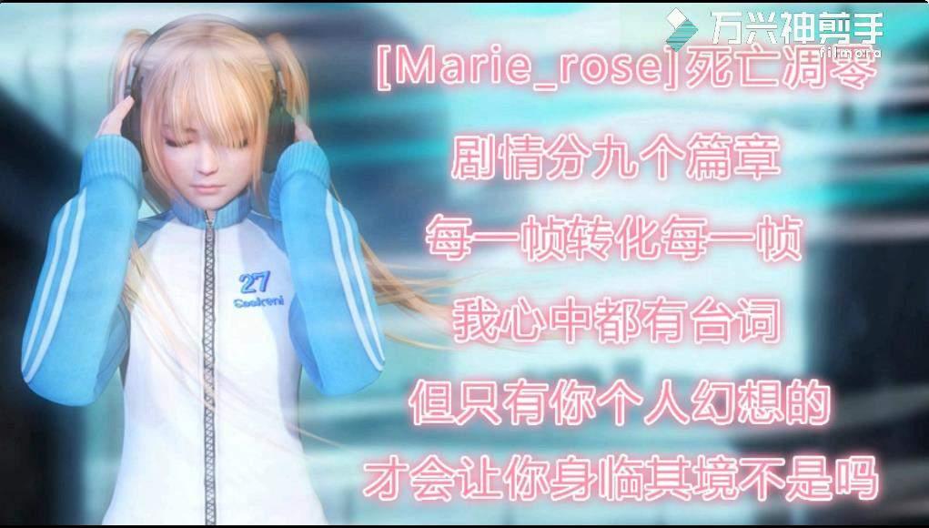 玛丽罗斯3D同人神作:死亡凋零 1-9章(完结版) 3D动漫-第1张