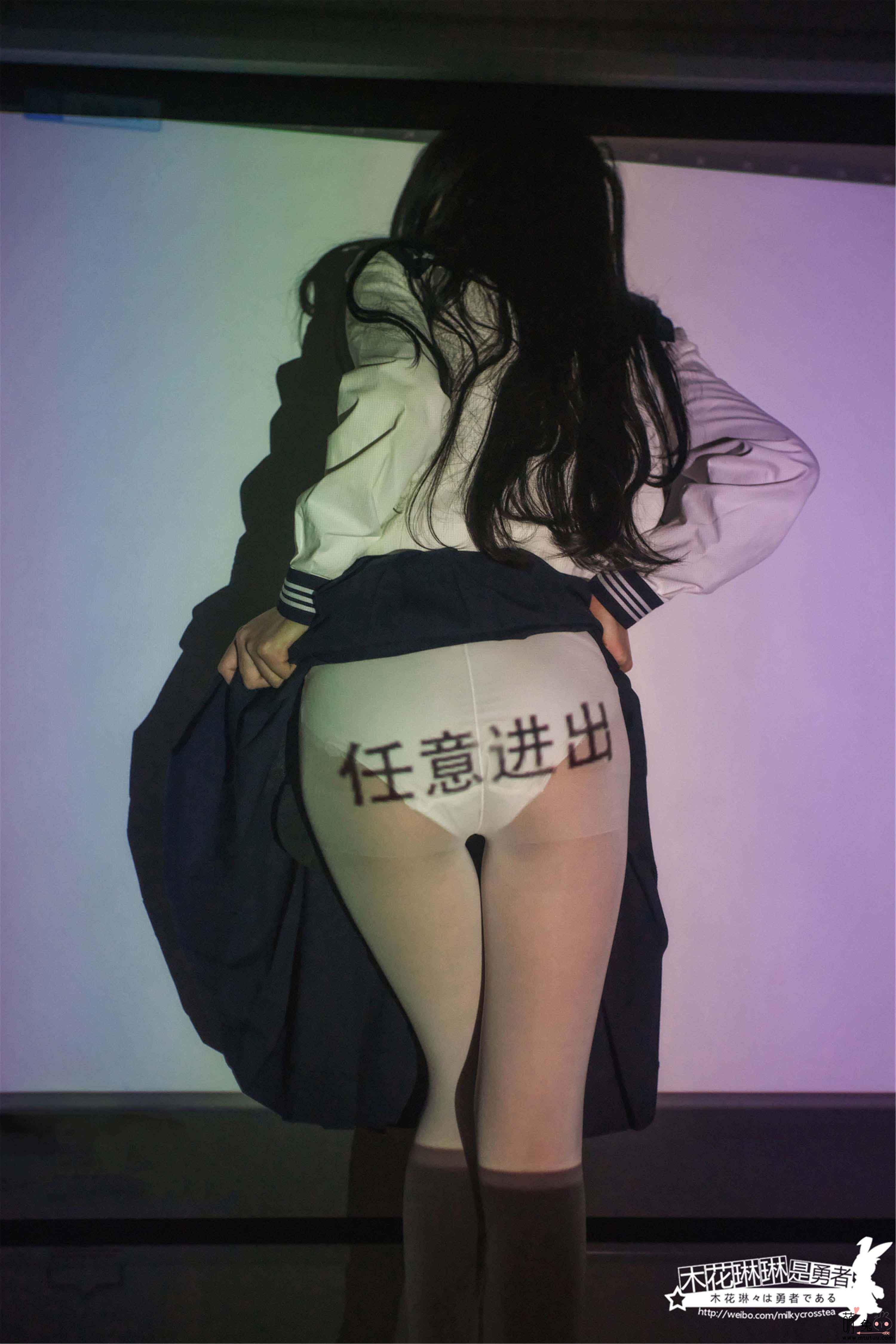 木花琳琳是勇者Vol.28-光さす庭(35P+2V 445M)