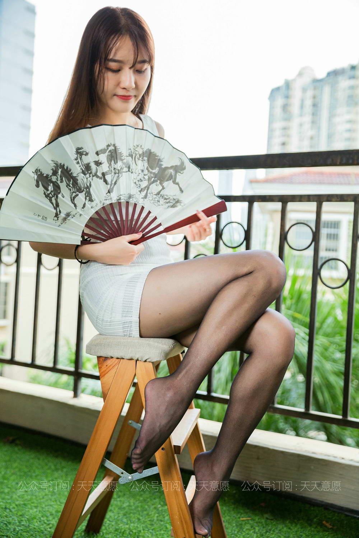 IESS异思趣向 – 模特:婉苹《阳台上的一缕白》[/207MB]