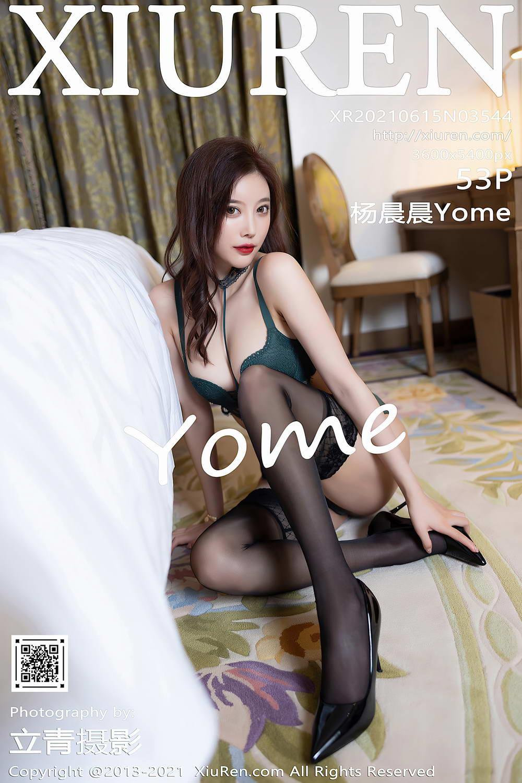 [Xiuren秀人网]2021.06.15 NO.3544 杨晨晨Yome[/462MB]