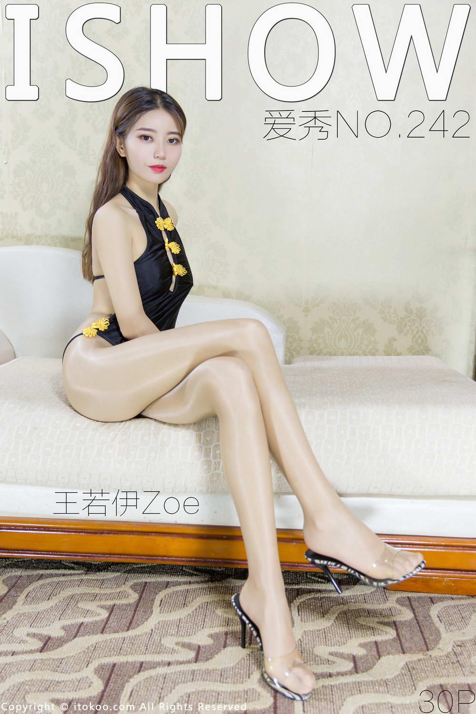[ISHOW]爱秀 2020.11.21 No.242 王若伊Zoe [/192MB]