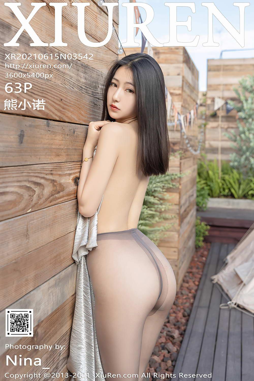 [Xiuren秀人网]2021.06.15 NO.3542 熊小诺[/749MB]
