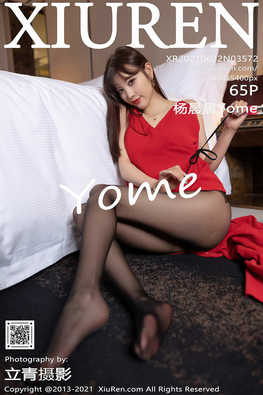 [Xiuren秀人网]2021.06.22 NO.3572 杨晨晨Yome[/661MB]