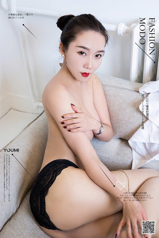 [YouMi尤蜜] 2021.04.08 国航空姐 丰臣羽立[/524MB]