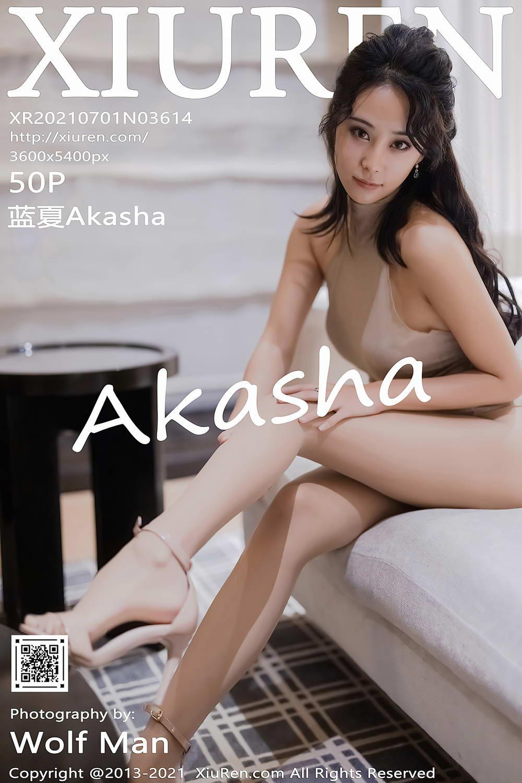 [Xiuren秀人网]2021.07.01 NO.3614 蓝夏Akasha[/419MB]